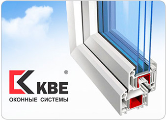 Оконные системы KBE